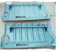 Wholesale Changfeng Pajero Mitsubishi engine front fender apron underbody protection plate under the iron MB635450