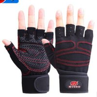 barbell handles - men movement cycling Rock climbing outdoor fitness protective handling Gloves weightlifting barbell gloves prevent slippery