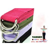 Cheap Yoga Stretch Strap D-Ring Belt Figure Cotton Waist Leg Fitness Exercise Gym HG-0441