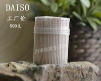Wholesale Japanese environmental toothpick toothpick hotel household wood toothpicks toothpicks wooden box g