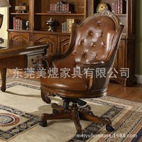 american office furniture - The American Book of Yu chair rotating armchair American brand leather office chair wood chair high end furniture