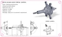 automatic clutch - automatic washing machine clutch Washing machine gear box washing machine parts