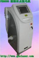Wholesale IPL BEAUTY MACHINE