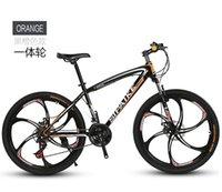 Cheap Mountain Bike Best disc brake