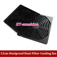 axial fan filter - Axial flow fan dustproof net cover cm plastic dust proof net Dustproof Dust Filter CM cooling fan in order lt no track