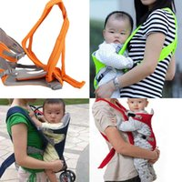 baby carrier wheels - Practical Breathable Mesh Baby Sling Wrap Carrier Wheel For Infant Babies HB88