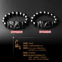 animal naturals bracelet - Lucky animal natural color eye obsidian bracelet brave men s ring matte beads crystal bracelets factory Couples