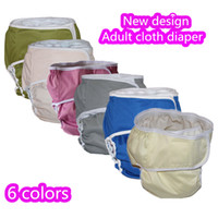 Wholesale New Design free shjpping Adult Reusable Cloth Diaper Nappy new size fit European and American people colors