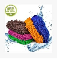 Wholesale Genuine Car Home car washing tools paw gloves Cache gloves microfiber chenille