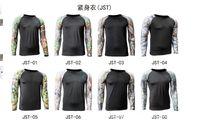 Cheap traning clothes Best combat shirt
