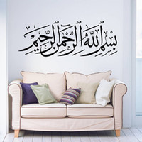 arabic wall decals - High Quality Arabic Muslim Islamic Vinyl Wall stickers Home Decor Bismillah Art Mural Decal ZY596