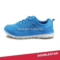 Gros-Qingdao Double Star semelle en caoutchouc léger chaussures de maille respirante pour hommes et femmes quelques modèles Sneakers 23A078