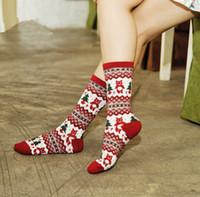 bear canister - Cute cartoon Santa bear canister of cotton women socks