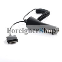 Wholesale 5V A DC Car Charger Power Adapter for Microsoft Zune st nd Gen