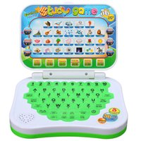 baby songs games - New Arrival Plastic Baby Kids Toys Study Game Intellectual Learning Song Mini PC Machine Gift Educational Toy x12x3 m