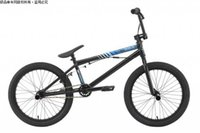 bmx bikes - fixed gear bikes Hot new Haro BMX Freestyle BMX fancybicycle