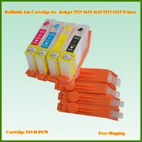 Wholesale Empty BK C M Y refillable ink cartridge with Chip for HP deskjet ink printer