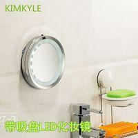 bathroom definition - Fashion inches metal led makeup mirror bathroom haptor wall mirror X magnifying high definition shower mirror