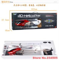 Cheap Strong 98cm NB 3.5ch With Gyro Light Big Remote Control RC Helicopter Drone Ar.drone Toy Top Quality(also sell v959 quadcopter)