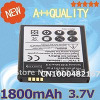 Wholesale BEST V mAh Rechargeable Extended Battery for Samsung i9100 Galaxy SII
