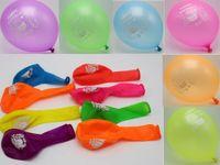 party happy birthday - 50pcs quot Mixed Color quot Happy Birthday quot Latex Balloons Celebration Party