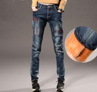 Carpenter Style Jeans