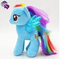 stuffed animals - My little pony Magic Soft Plush Stuffed Toy Doll7 quot Kids Gift Quality