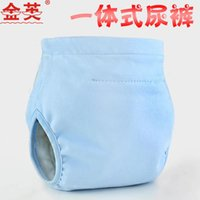 Wholesale Jin Ying baby cotton breathable waterproof washable diapers absorbent cloth one piece diaper pants Lara