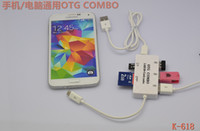 Wholesale OTG COMBO Micro USB OTG Cable SDHC Card Reader For Samsung Galaxy Tab Note