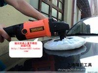 Wholesale Zongjiang car waxing machine polishing machine grinding machine with speed automotive beauty dedicated floor waxing machine QCPJ