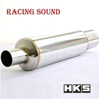 Wholesale 51MM exhaust pipe Special offer Exhaust pipe general vertical drum car exhaust pipe exhaust tail pipe refires drum sound