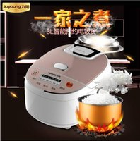 rice cooker - Joyoung electric cooker multifunctional intelligent electric rice cooker L JYF FE08 v