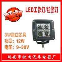 area application - W LED work light LED floodlight Searchlight condenser manufacturers selling optional wide application areas