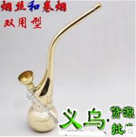 Cheap Pipe Smoking Best Hookah