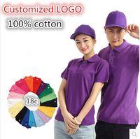advertise fashion - customized LOGO Pocket tshirts fashion jersey advertising shirt working T shirt tee DIY short sleeve printing customize