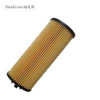 Wholesale For NPC Cherokee Wrangler oil filter machine filter oil grid PT Cruiser