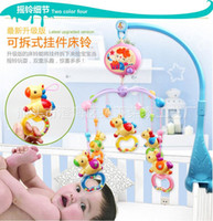 bedding center - Rong Tai baby bell electric rotating bed teeth rattle bell music Taobao selling electric toys
