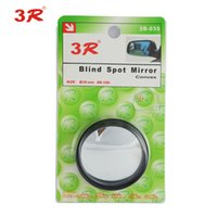 Wholesale The new R parking assist small round mirror mirror plating R wide angle mirror blind spot mirror adjustable mirror