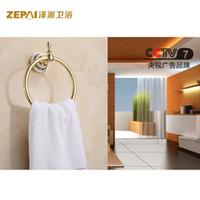 Wholesale European stainless steel ring towel ring towel rack space aluminum non sucker golden towel ring towel hanging ring