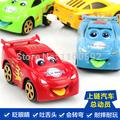 baby toys manufacturers - x4 cm New Manufacturers Selling Winding Chain Glide Cars Toys Wind up toy For Babies under Years children Color Random