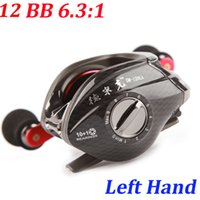 Wholesale 12BB Left Hand Sea Bait Casting Fishing Reel Ball Bearings One way Clutch High Speed Low Profile Baitcaster