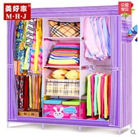 Wholesale new simple wardrobe cloth wardrobe thicker steel reinforcement steel wardrobe closet folding multi model