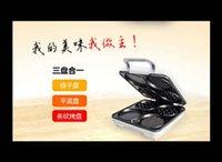 Wholesale electric double sided baking pan waffle machine waffle Mini Cake Machine pancake breakfast pancake machine machine machine