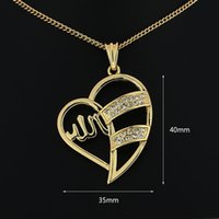muslim jewelry - East jewelry gold plated pendant necklace pendant Muslim religion Allah