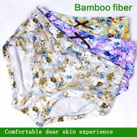 Wholesale Hot Top Quality Bamboo Fiber Comfortable Plus Size mothers Underwear High Waist Bikini Shorts