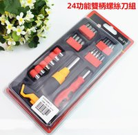 Wholesale double handle snapped function screwdriver set screwdriver suit vehicle will carry six wrenches