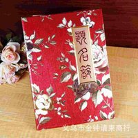 Wholesale Cheap wedding supplies Chinese wedding peony roster sign the title of the guest book Title