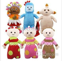 bbc night garden - Christmas gifts BBC toys dolls in the night garden baby gifts