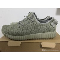 Cheap 2016 Factory Yeezy Boost 350 Oxford Tan Milan Shoes Yeezy Boots 350 Moonrock Turtle Dove Gray Pirate Black New Foamposites Yeezy