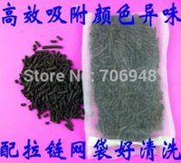 aquarium carbon bags - 500G Fish tank aquarium activated carbon filter material Mesh bag with zipper